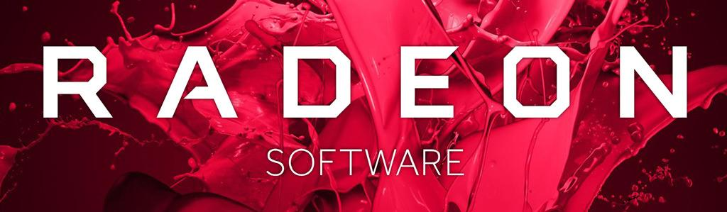 AMD Crimson ReLive 16.12.2