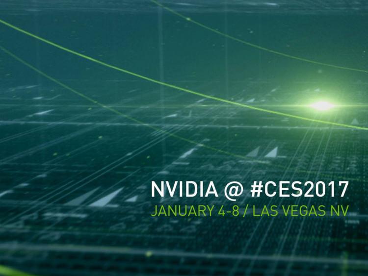 NVIDIA напоминает, что на выставке CES они покажут что-то крутое