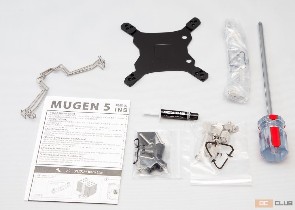 scythe mugen 5 18