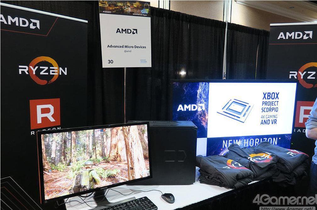AMD Ryzen Vega 1