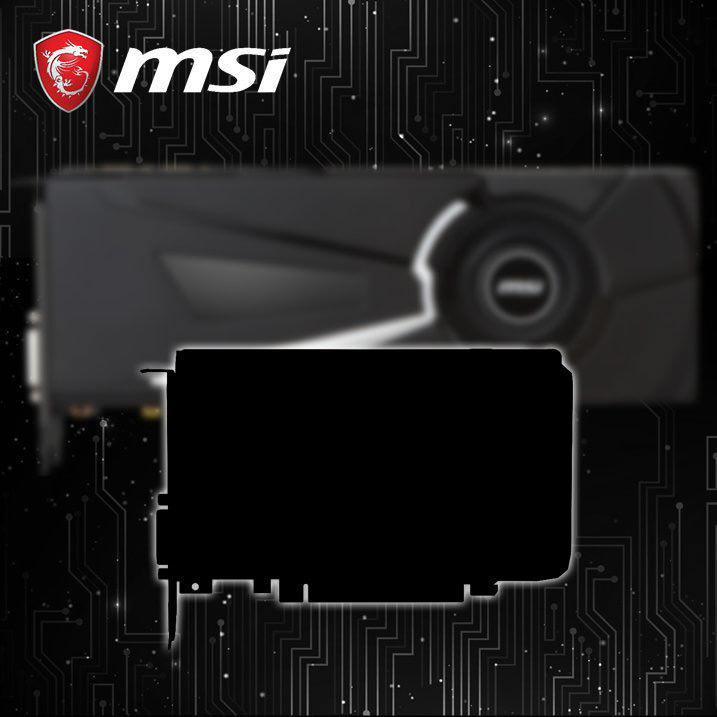 MSI готовит очень маленькую, но очень производительную видеокарту