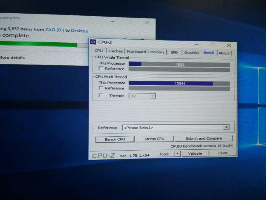 AMD Ryzen 5 1600X 1