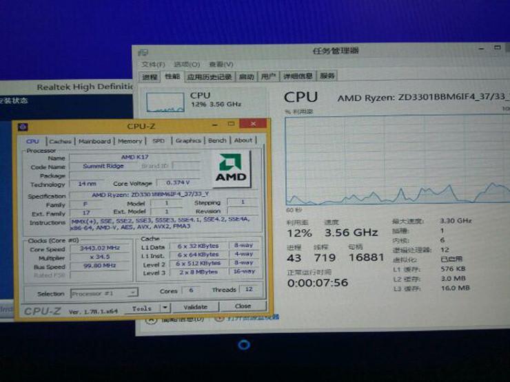 AMD Ryzen 5 1600X 2