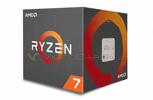 AMD Ryzen cooler 3