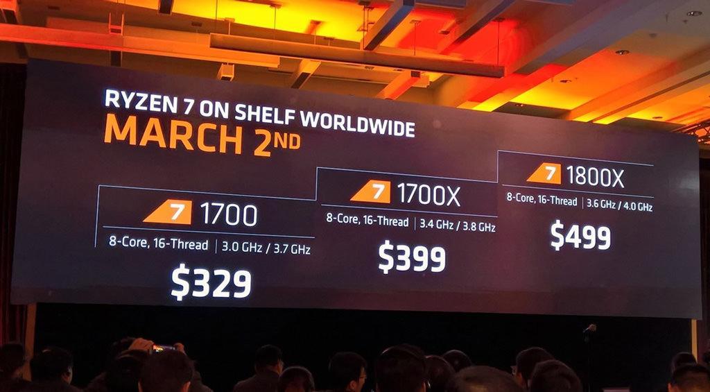 Процессоров AMD Ryzen хватит на всех