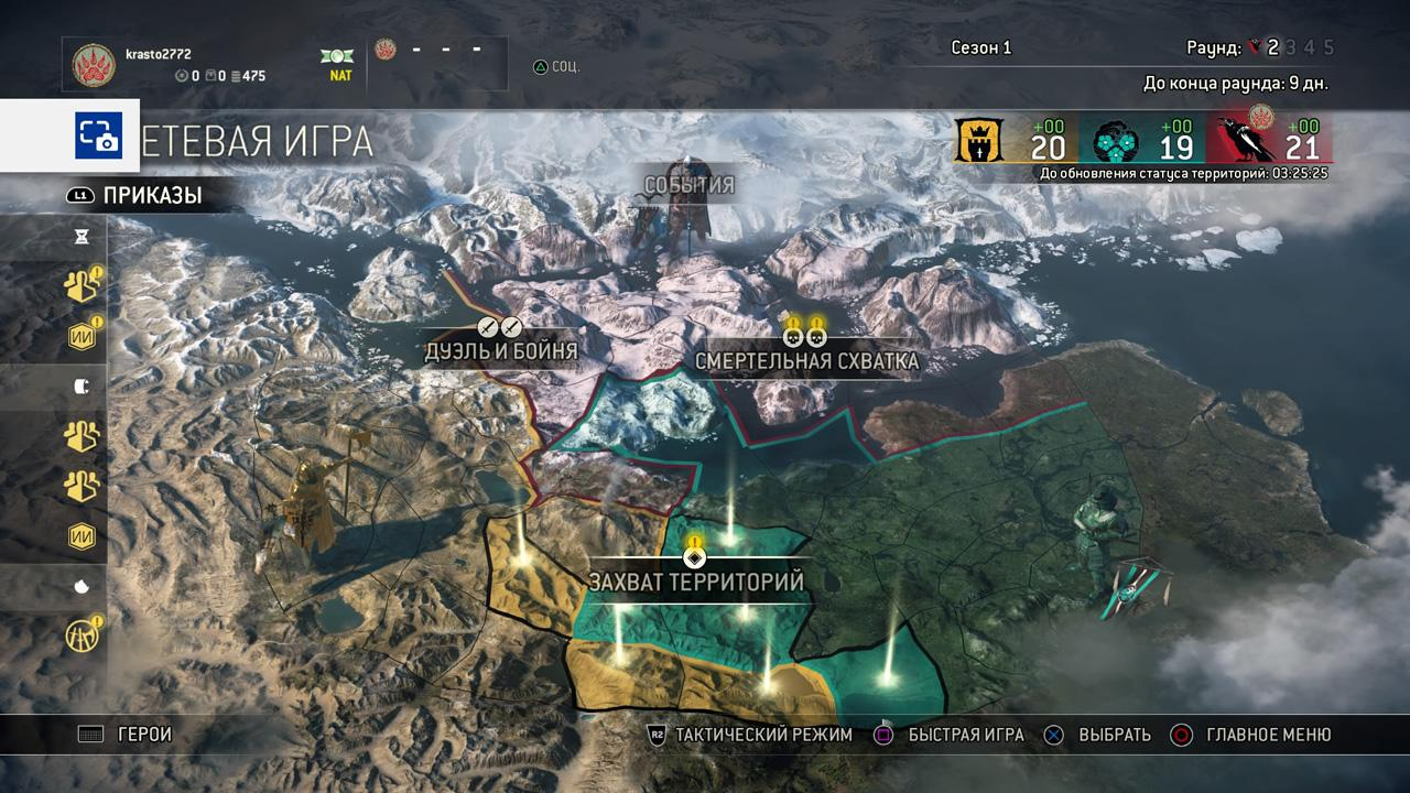 For Honor Global