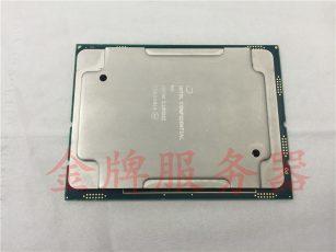 Первые результаты тестов 32-ядерного процессора Xeon E5 2699 v5