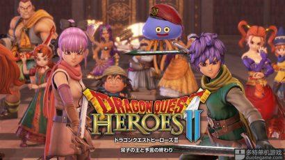 Японская jRPG Dragon Quest Heroes 2 и снова Япония