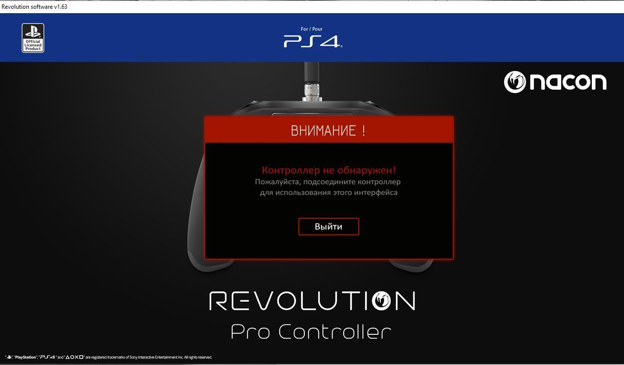 Мнение какого-то чувака про геймпад Nacon Revolution Pro Controller