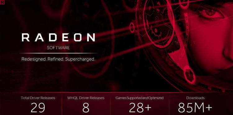 AMD Crimson ReLive 17.5.1 1