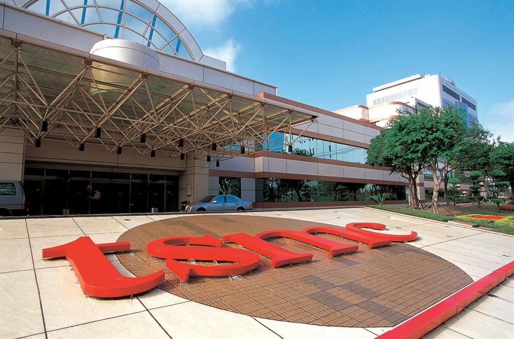 TSMC Engineer Arrested in China 1