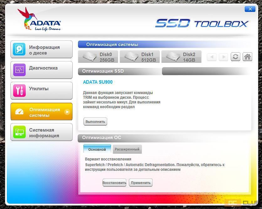 adata su900 12