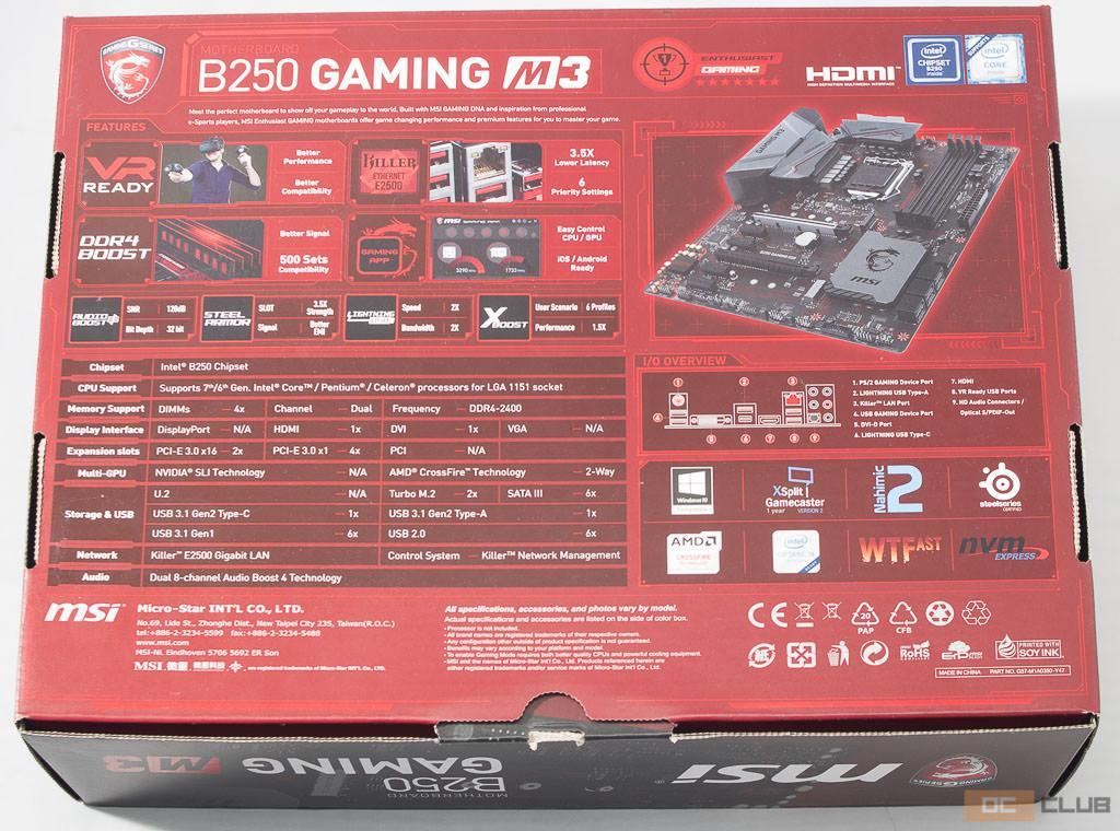 msi b250 gaming3 08