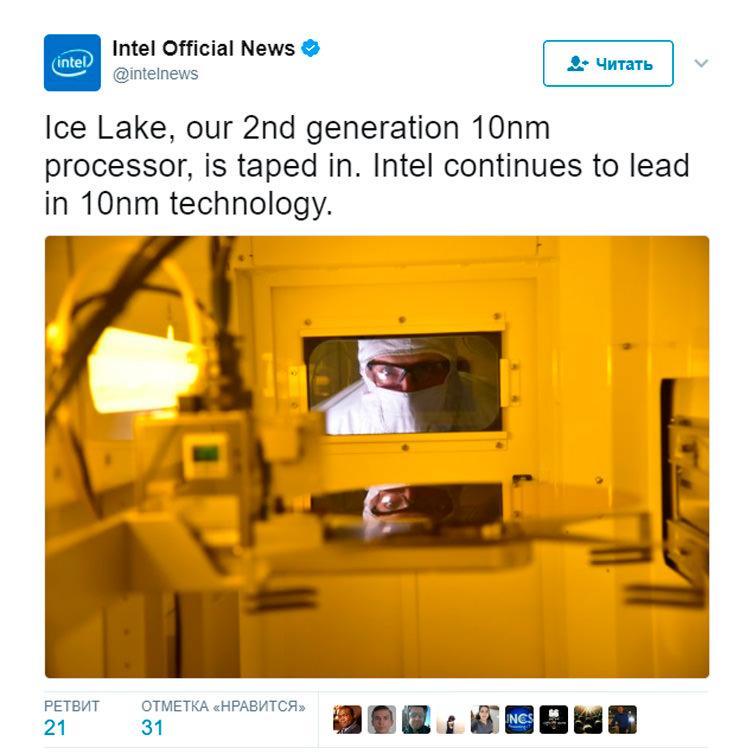 Intel Ice Lake 3