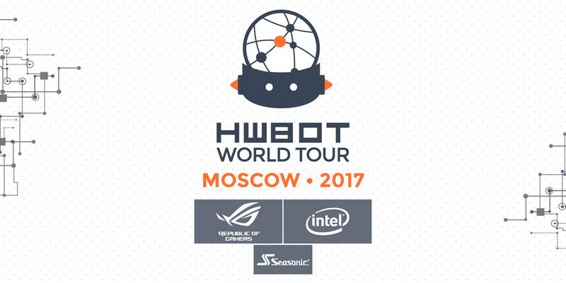 HWBOT World Tour Moscow 1
