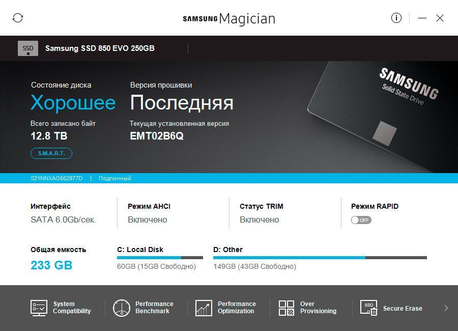 Samsung 850 Pro 91 PB 3