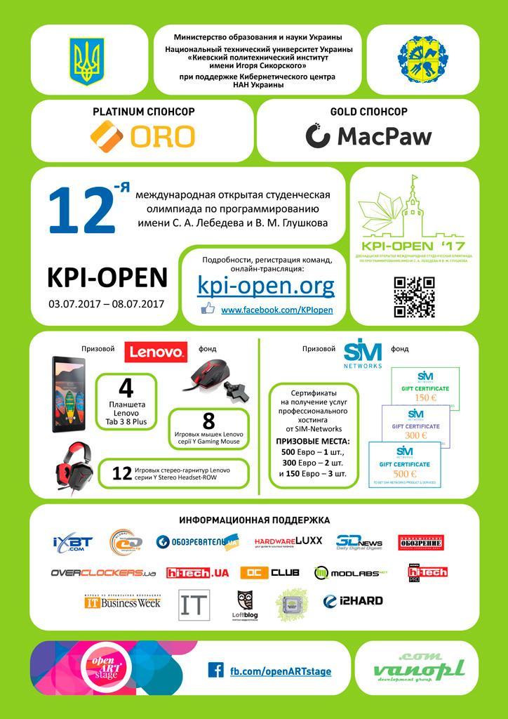 KPI Open 2017 2