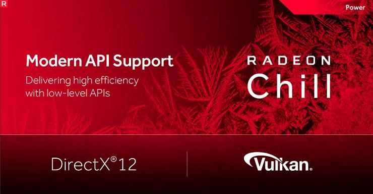 AMD Crimson ReLive 17.7.2 3