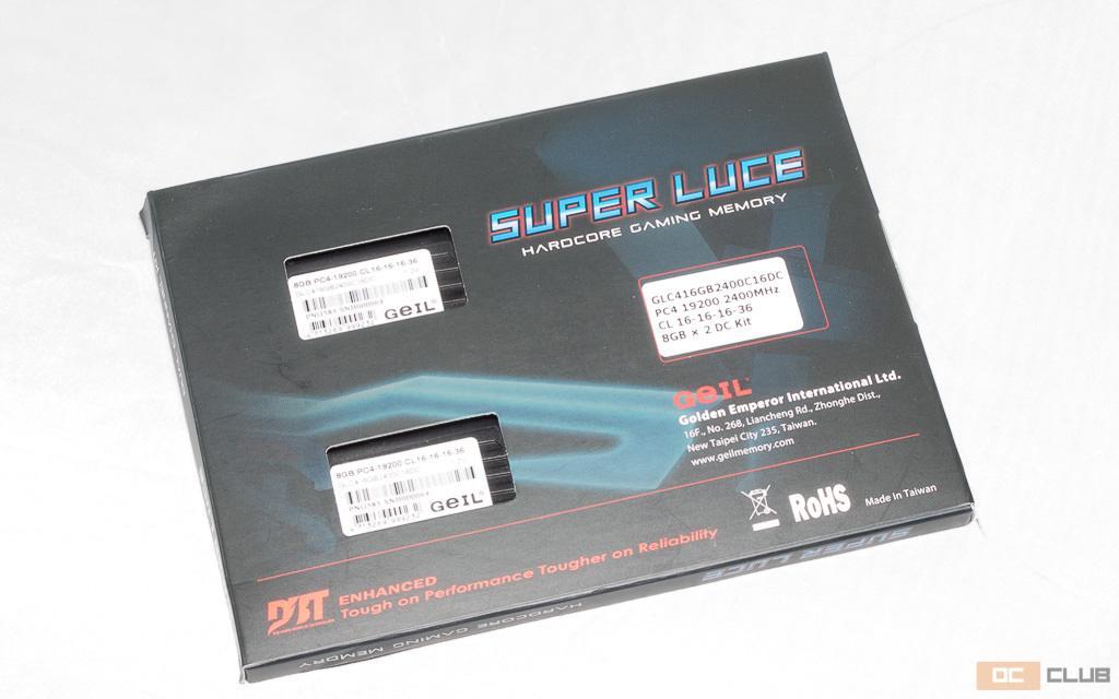 geil superluce 05