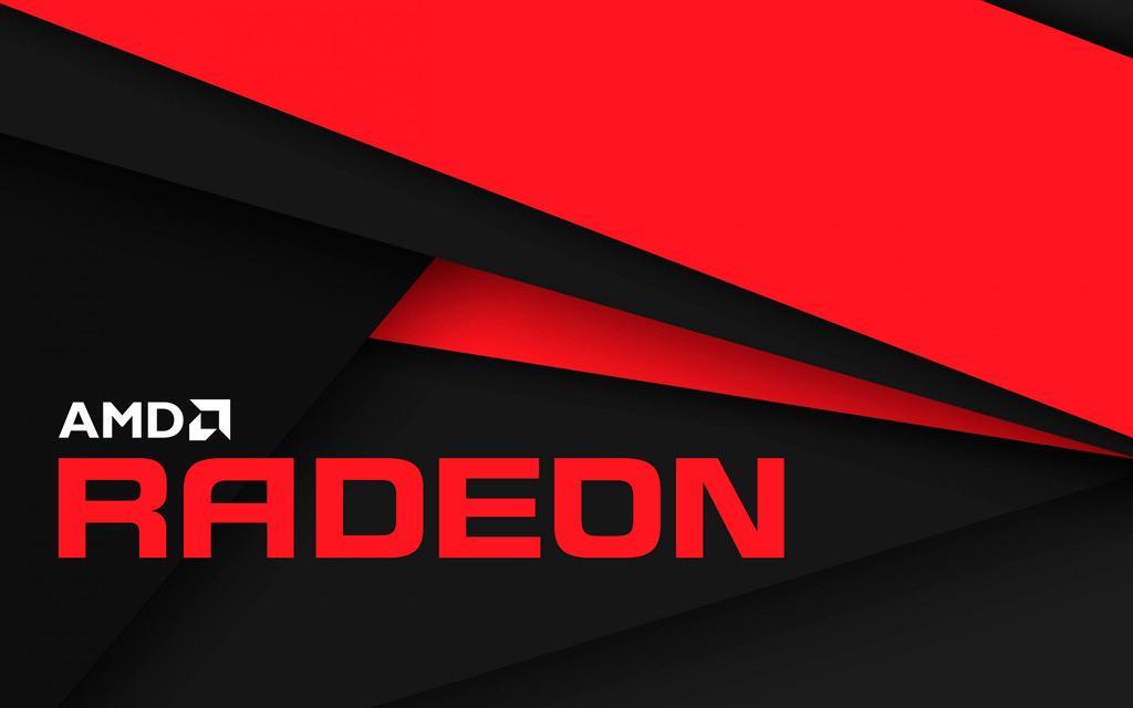 AMD Crimson ReLive 17.8.1