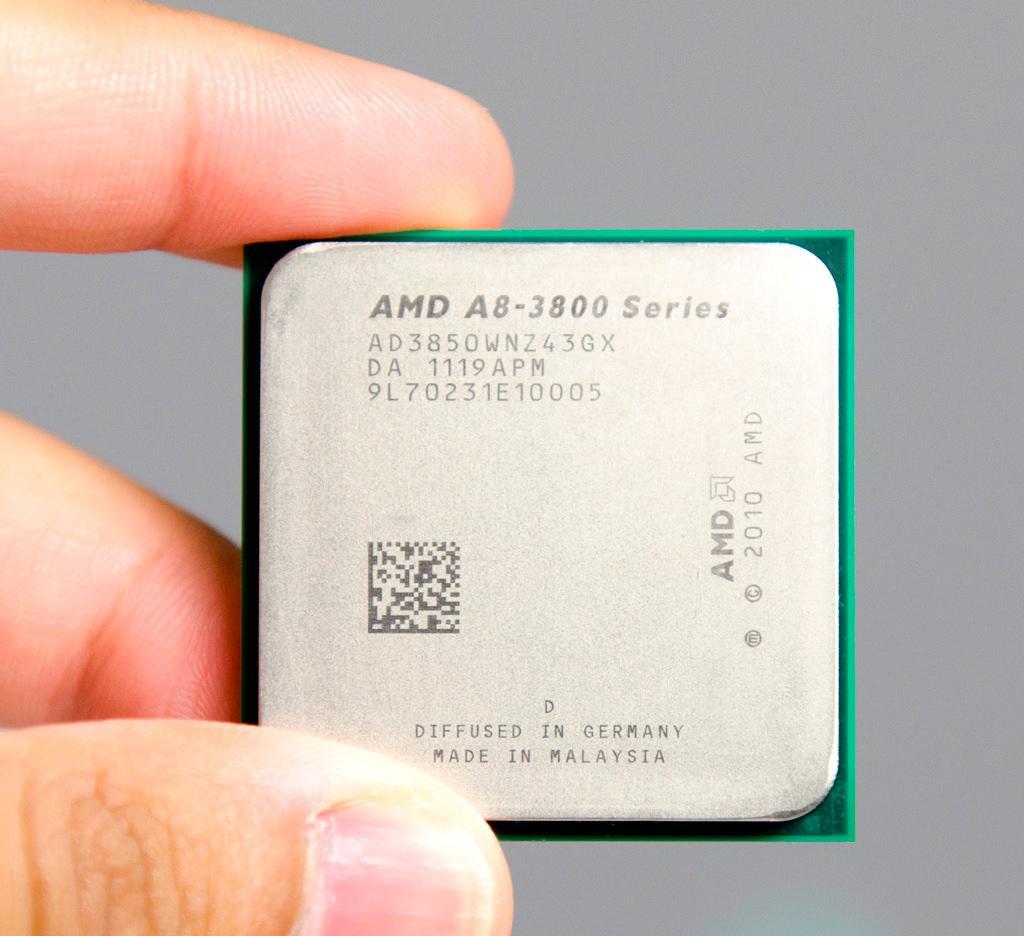 Трехлетнее судовое разбирательство с APU Llano подошло к концу. AMD должна выплатить  млн.