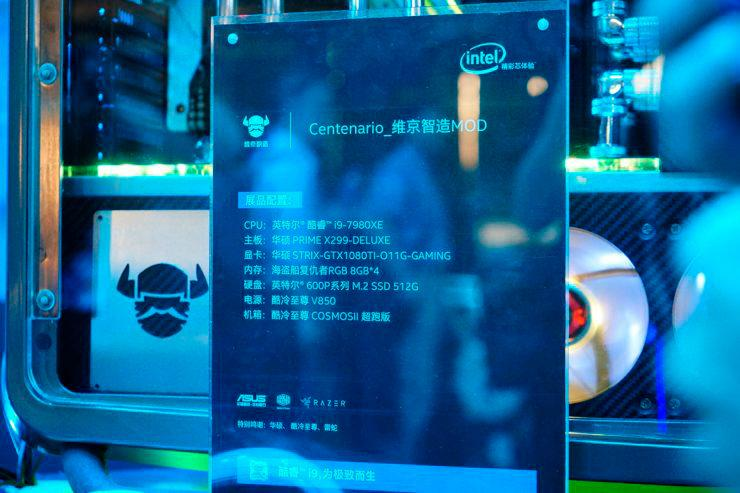 Intel Core i9 7980XE 2