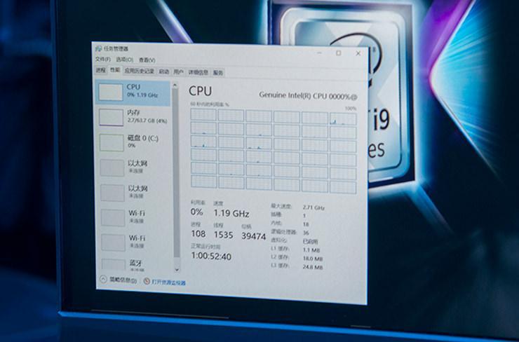 Intel Core i9 7980XE 4