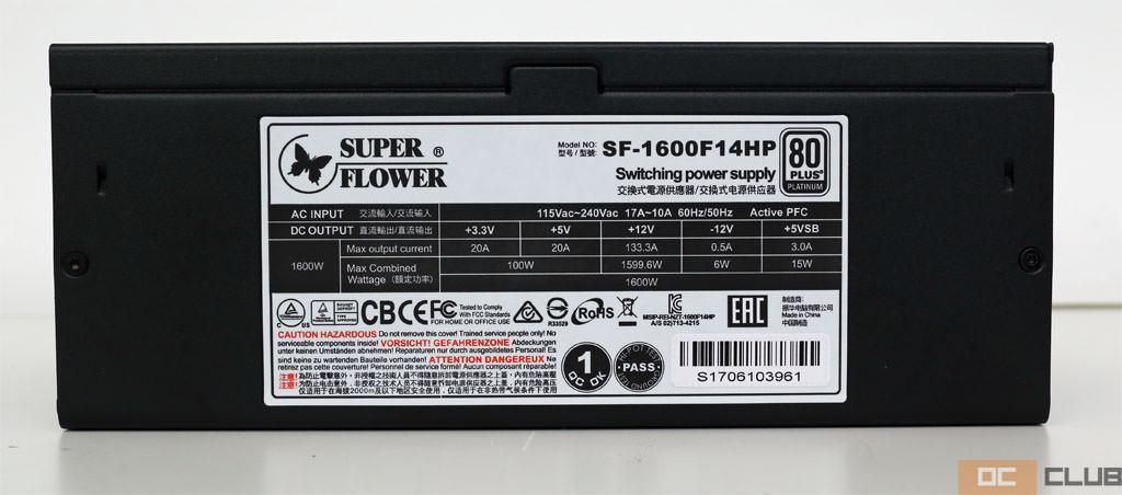 SuperFlower 1600 12