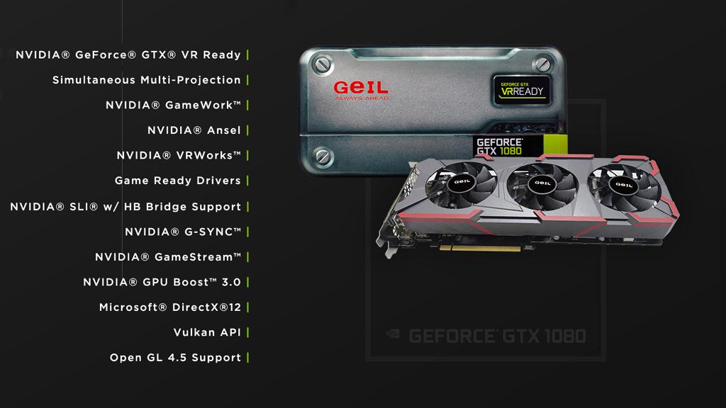 geil gtx 1080 26
