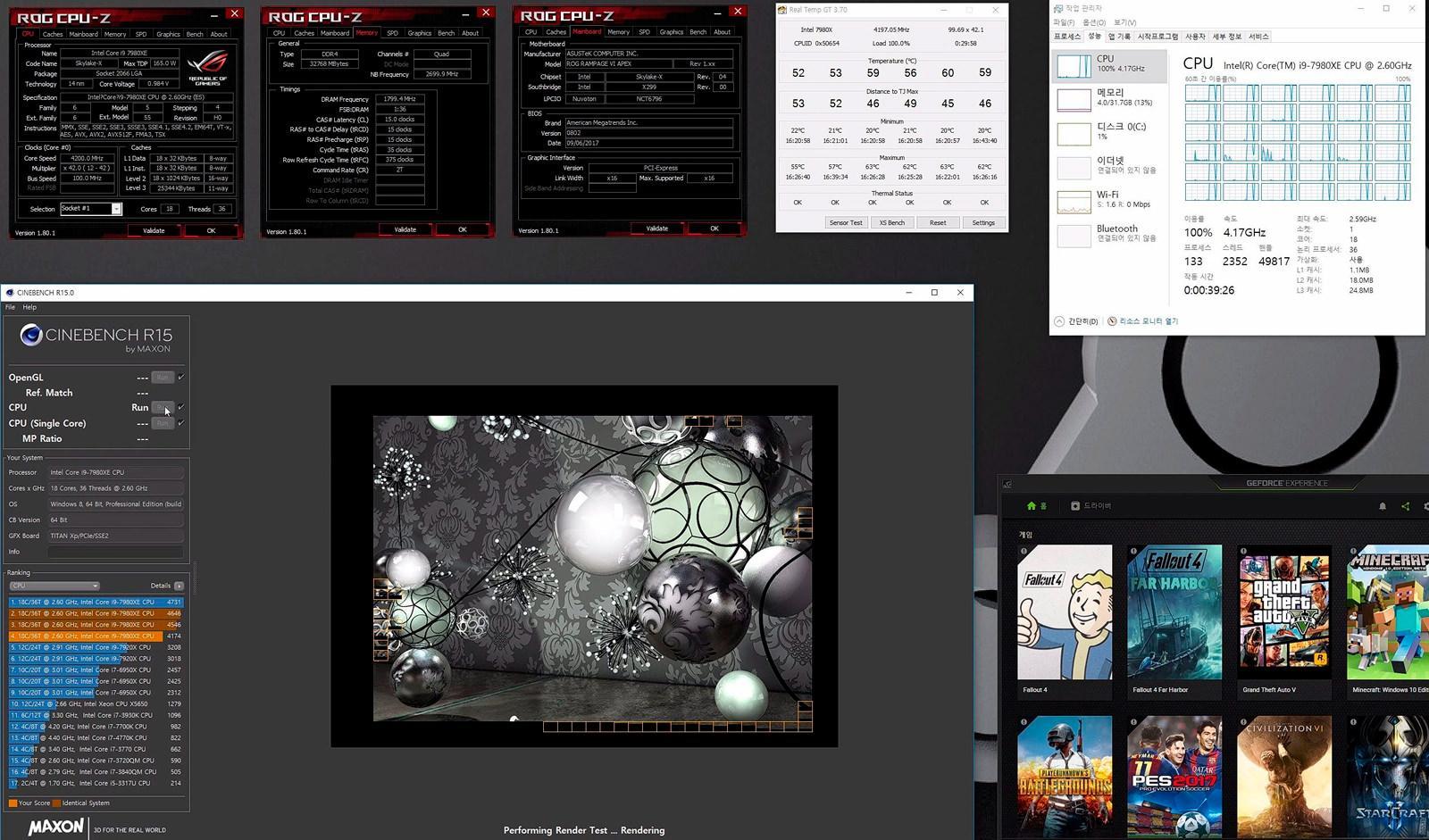 Intel Core i9 7980XE tests 2