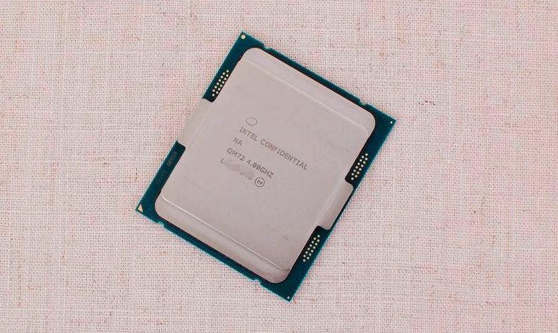 Intel i3 7360X 2