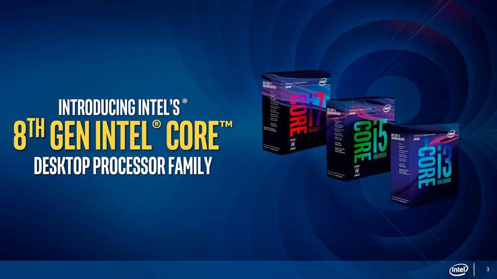 Intel официально анонсирует процессоры Coffee Lake