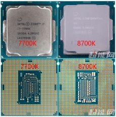 Опубликован первый обзор на Intel Core i7-8700K