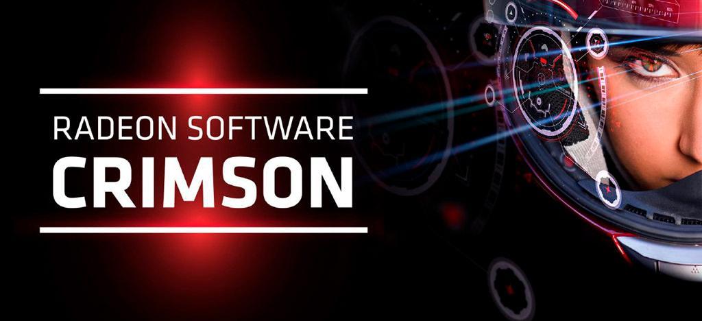 AMD Crimson ReLive 17.9.1
