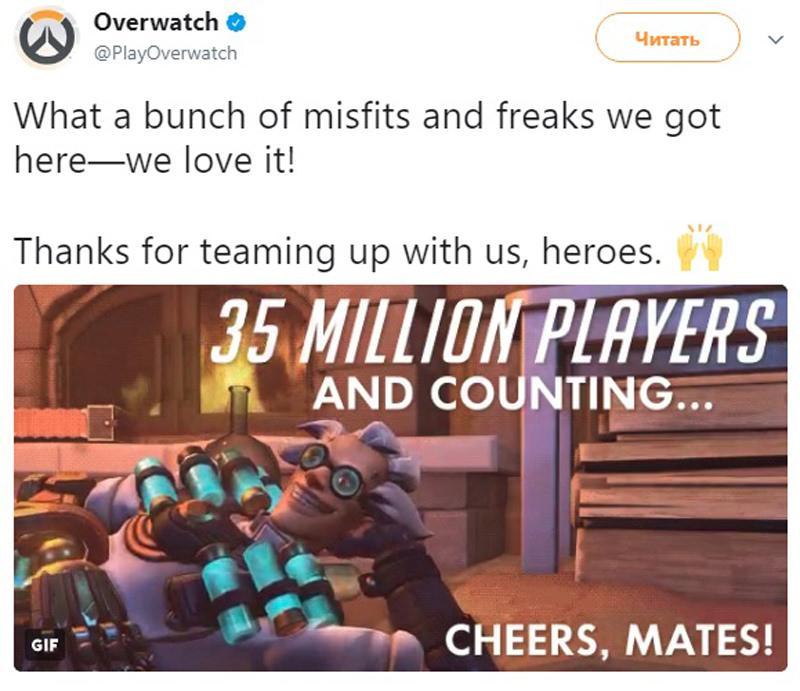 overwatch 35 mln 2