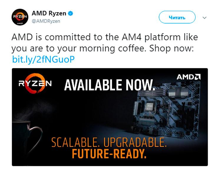 AMD morning coffee 1