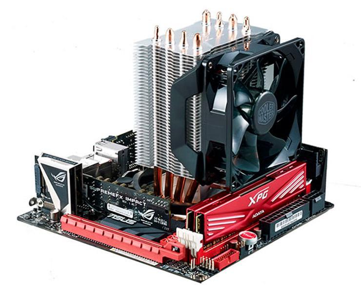 Cooler Master Hyper H411R 5