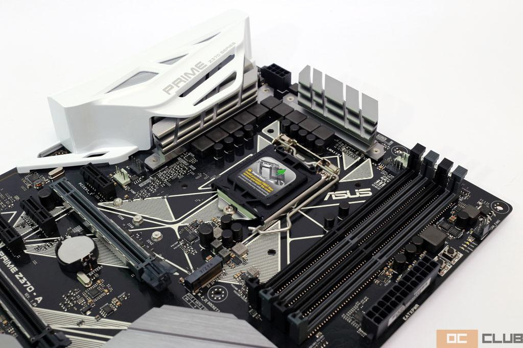 Intel z370 i7 8700 07