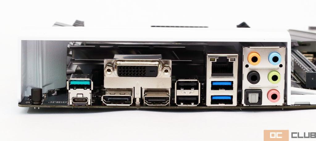 Intel z370 i7 8700 09