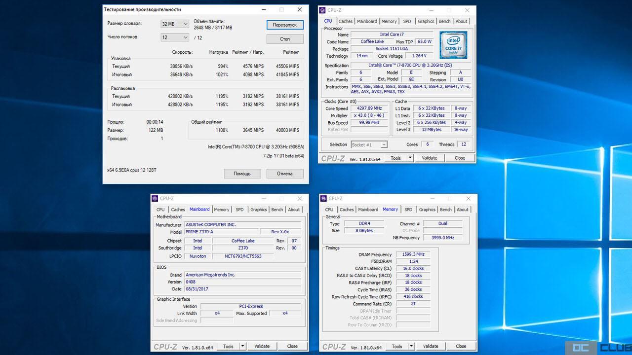 Intel z370 i7 8700 23