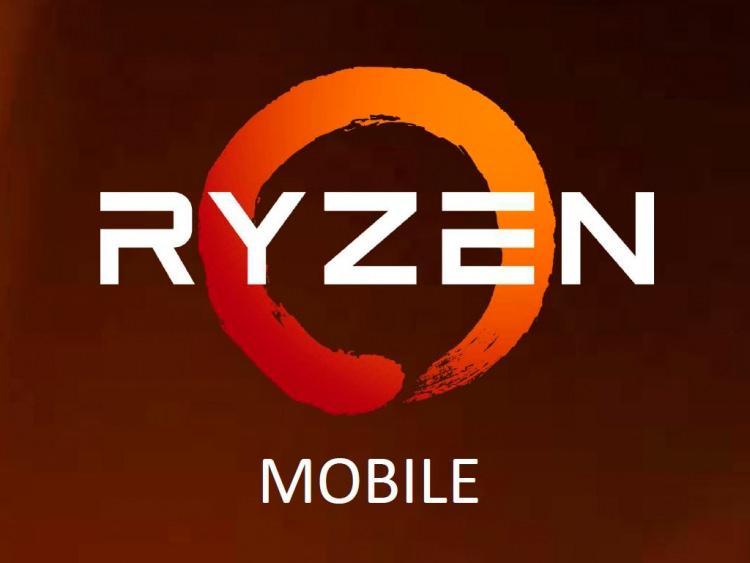 AMD Ryzen 5 2500U 1