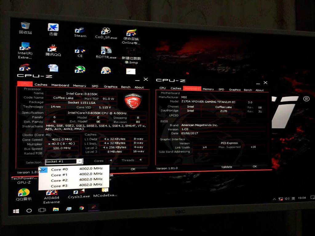 Intel I3 8350K Z170 motherboard 2