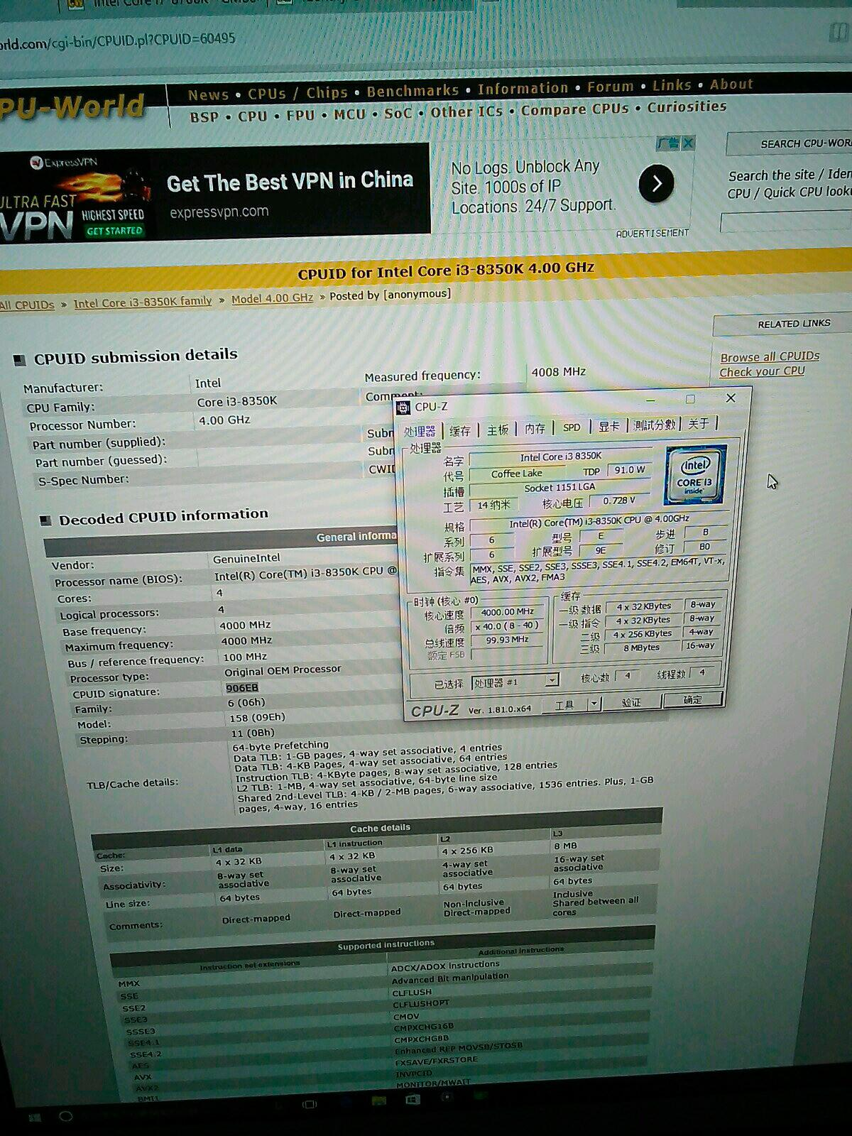 Intel I3 8350K Z170 motherboard 3