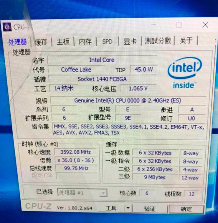 Intel Core i7 8700HQ 2
