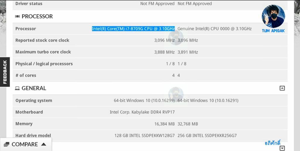 Intel Core i7 8709G 1