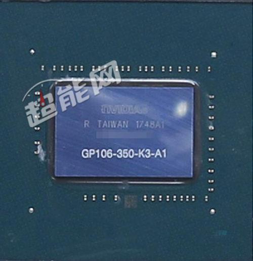 NVIDIA GeForce GTX 1060 5 GB 2