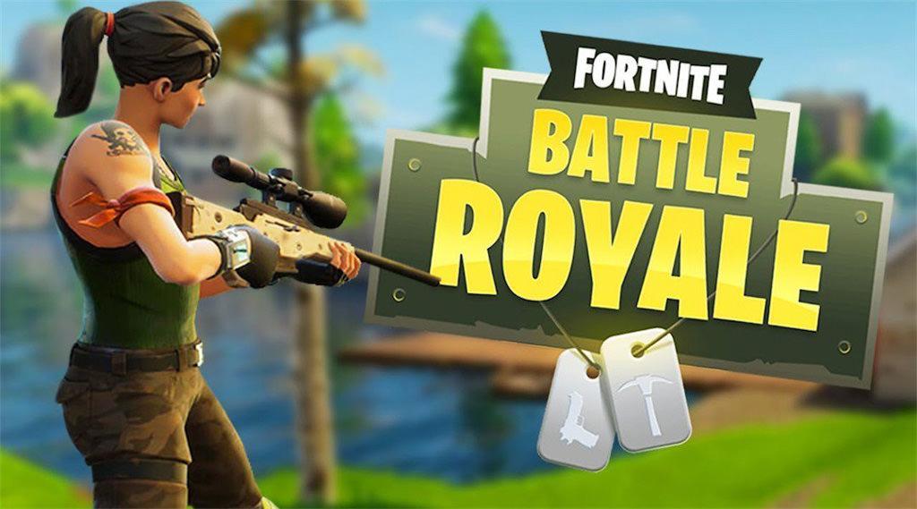 В Fortnite Battle Royale появился временный режим Sniper Shootout
