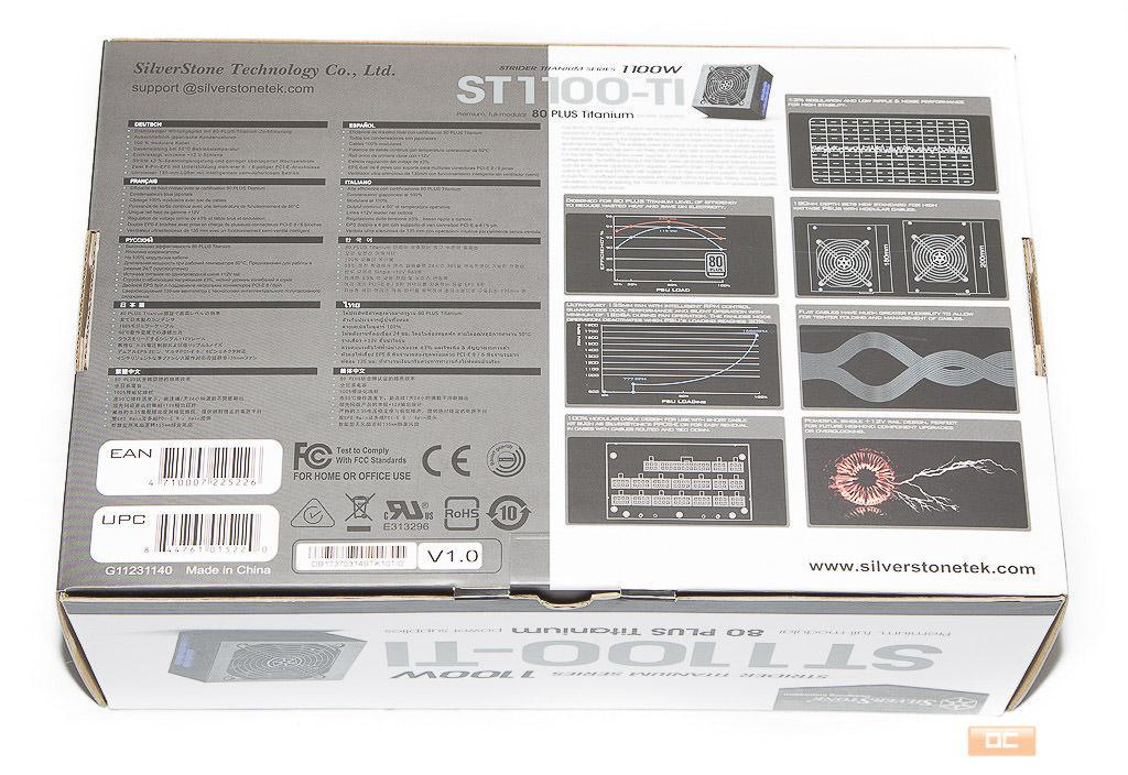 silverstone 1100w 02