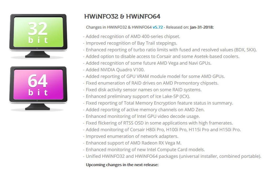 Утилита HWINFO получила поддержку ряда еще не выпущенных продуктов AMD и Intel
