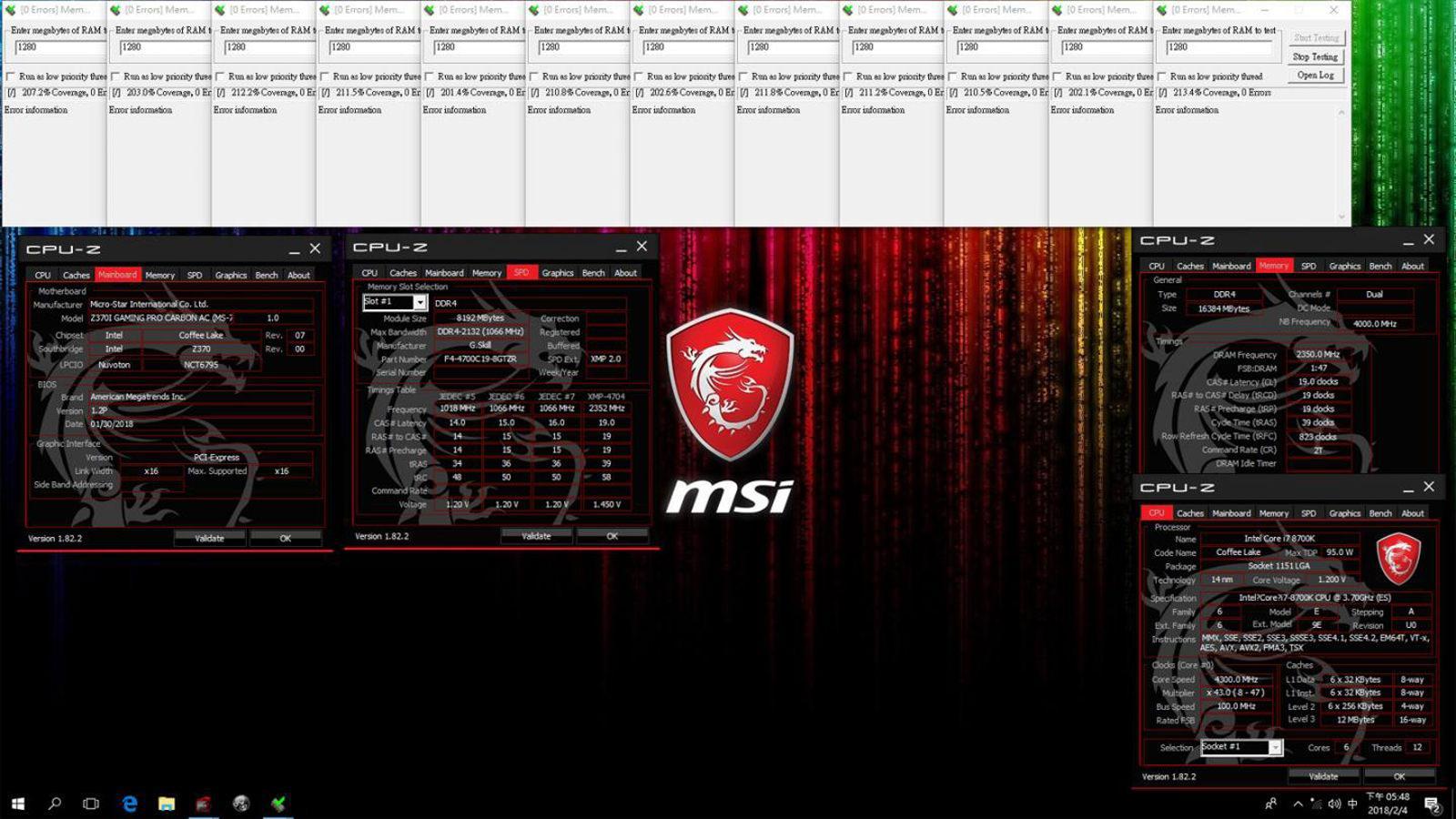 G.SKILL Trident Z RGB DDR4 4700 2
